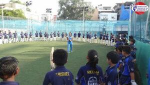 Karnataka Institute of Cricket